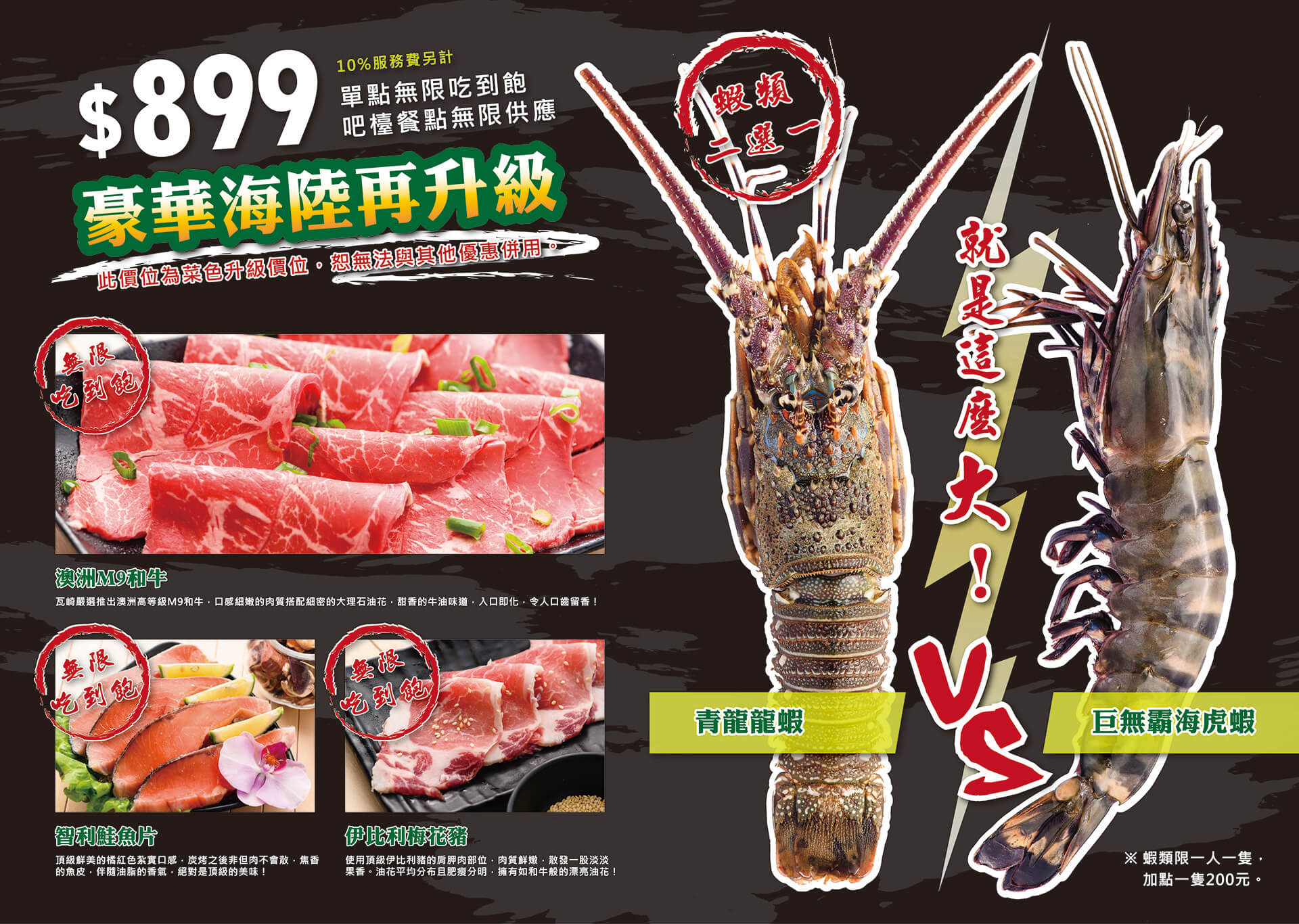 0412瓦崎燒烤-菜單本-設計(O)-04